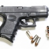 Thumbnail image for Aggravated unlawful use of a weapon under Illinois law