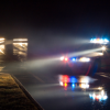 Thumbnail image for What are the penalties for failure to change lanes for a parked emergency vehicle in Illinois?